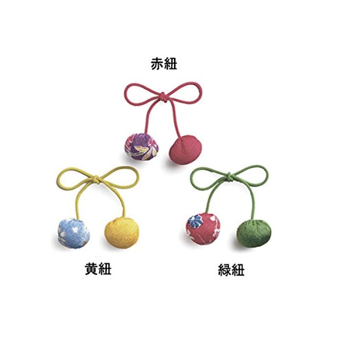 終わり子犬反対した香り結び紐 (黄)