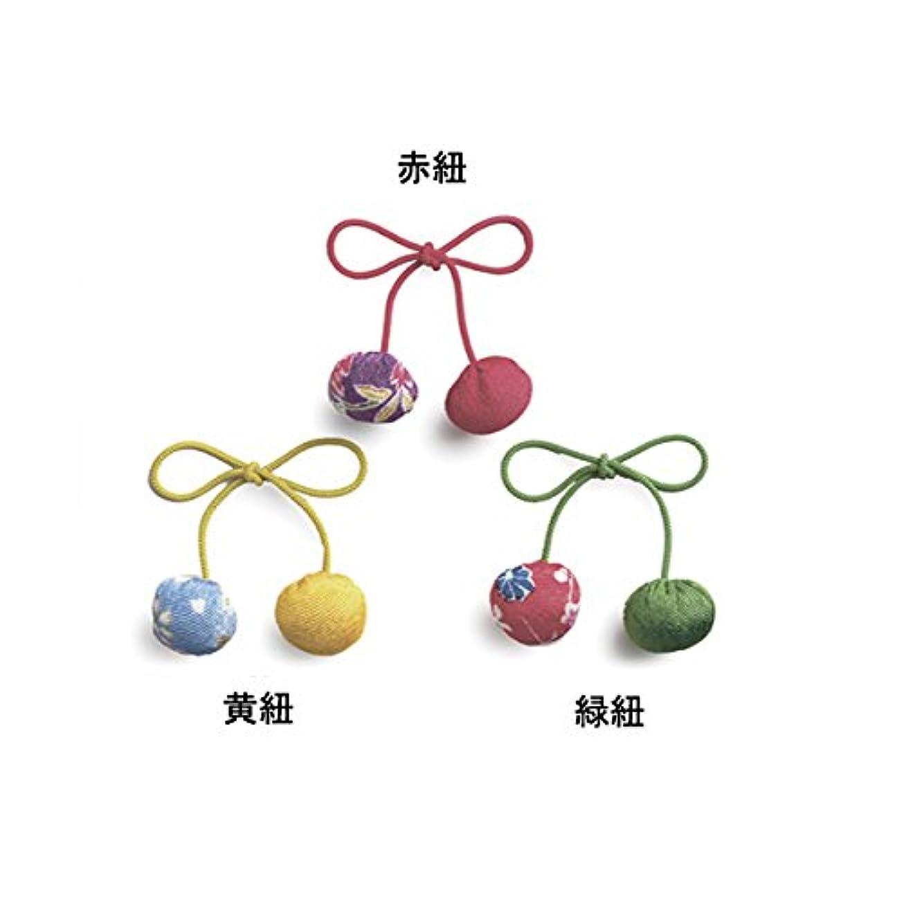祝福する到着役立つ香り結び紐 (黄)