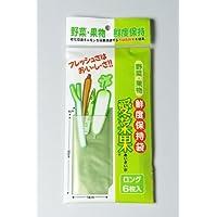 5袋セット/野菜・果物専用鮮度保持袋「愛菜果」(ロングサイズ・6枚入り)