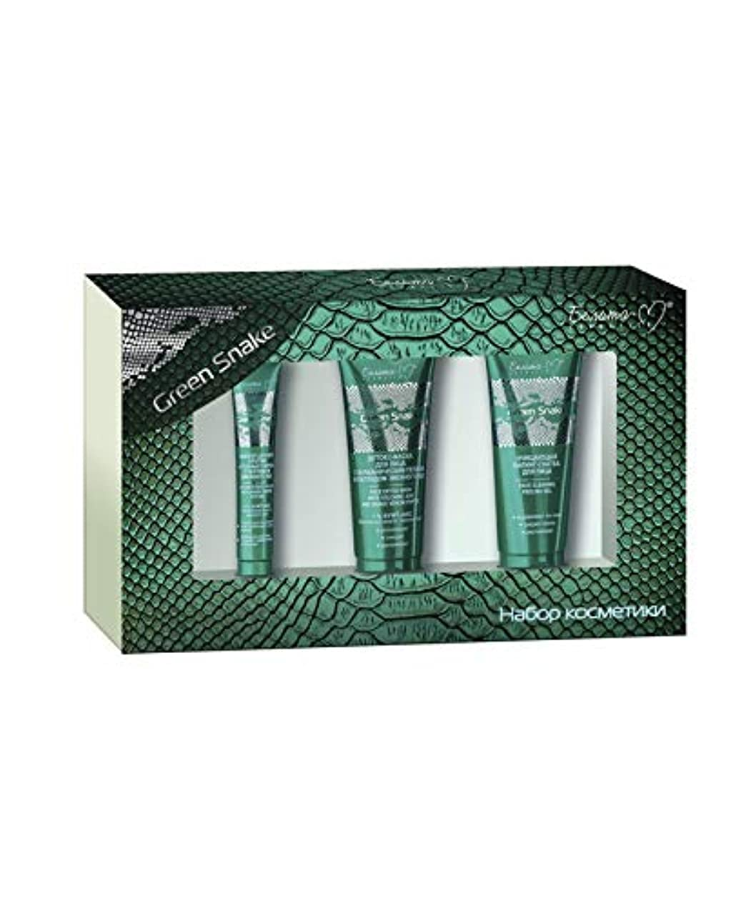ショッピングセンター信者動機付けるBielita & Vitex | COSMETICS SET GREEN SNAKE | CLEANING PEELING SCREW FOR FACE | EYE FILER AGAINST  GOOSE PAWS ...
