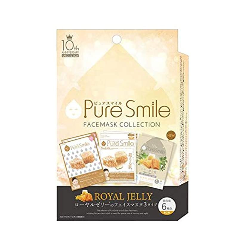 みそれによって飢えたピュア スマイル Pure Smile 10thアニバーサリー スペシャルボックス ローヤルゼリーエキス 6枚入り