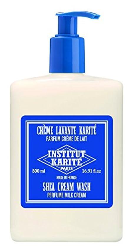 行動最小化する憤るINSTITUT KARITE 25% クリームウオッシュ 500ml ミルク クリーム Milk Cream Extra Gentle Cream Wash インスティテュート?カリテ