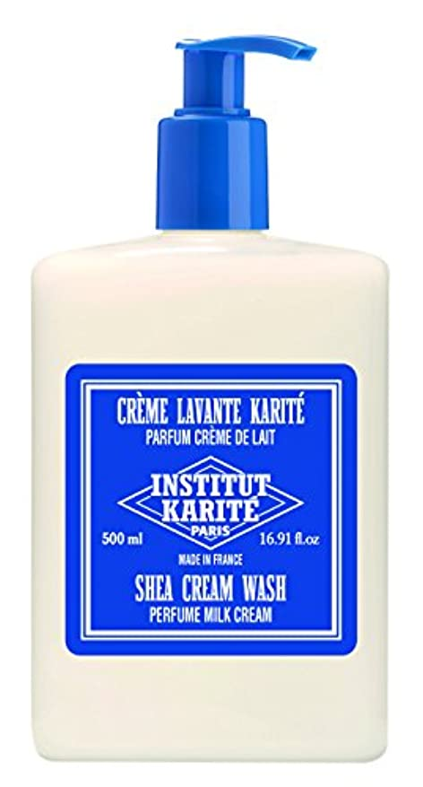 郊外艦隊花束INSTITUT KARITE 25% クリームウオッシュ 500ml ミルク クリーム Milk Cream Extra Gentle Cream Wash インスティテュート?カリテ