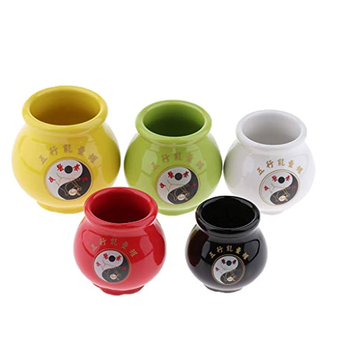 今晩料理吸収する吸い玉カップ カッピングカップ セラミック製カッピング 真空 関節と筋肉痛救済 健康ケア 5個入