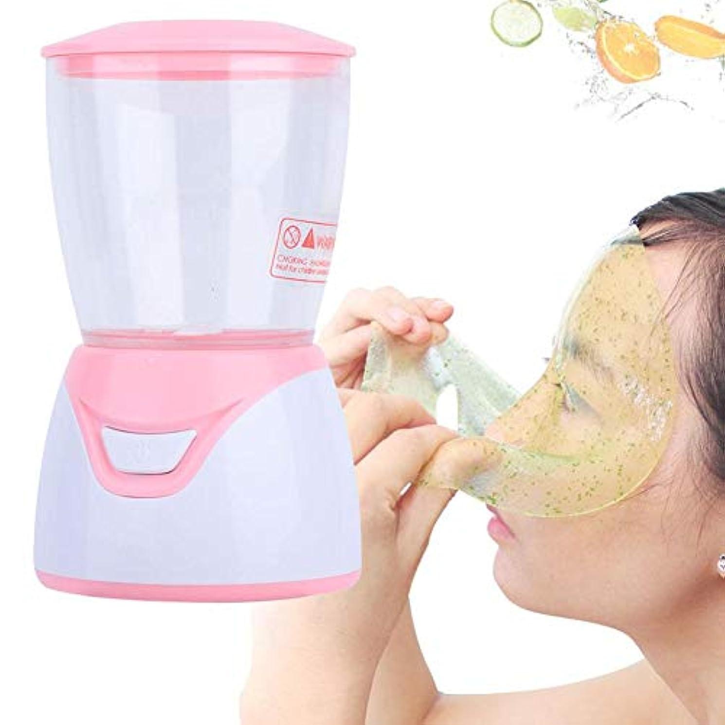 コールドベイビーどきどきミニフェイスマスク機、フェイシャルマスクメーカー機diy天然フルーツ野菜マスクスパスキンケアデバイス