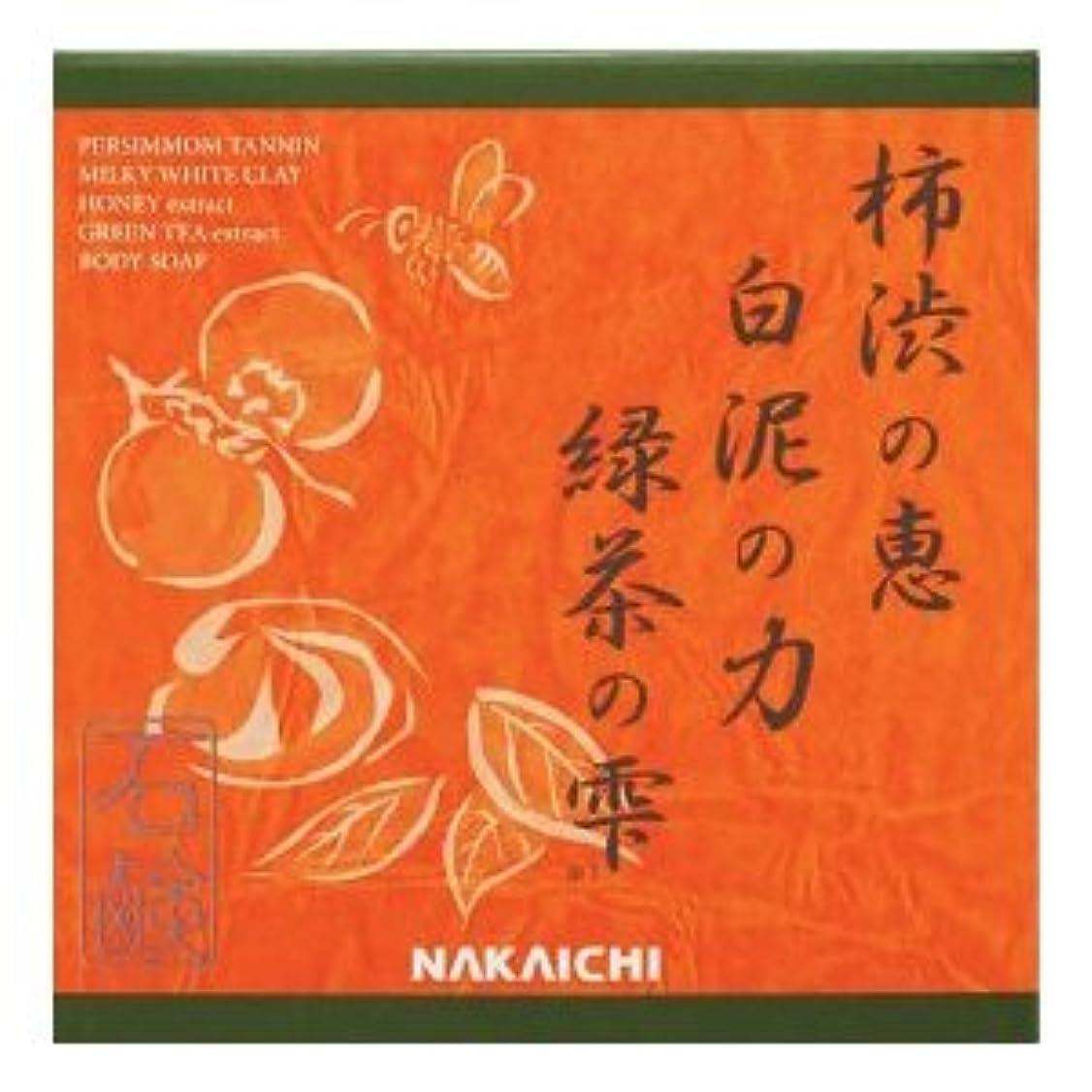 野な法的信頼できる柿渋の恵み?白泥の力?緑茶の雫  Nakaichi クリアボディーソープ  100g  (化粧品)