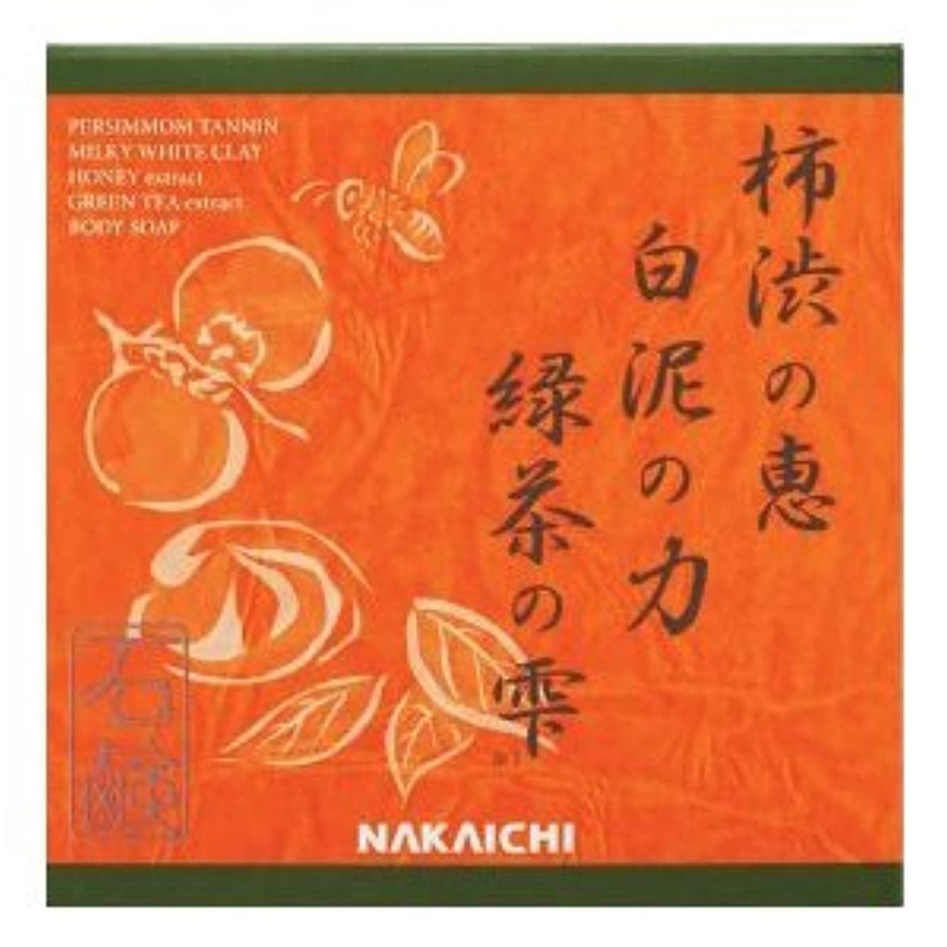 波紋熱イライラする柿渋の恵み?白泥の力?緑茶の雫  Nakaichi クリアボディーソープ  100g  (化粧品)