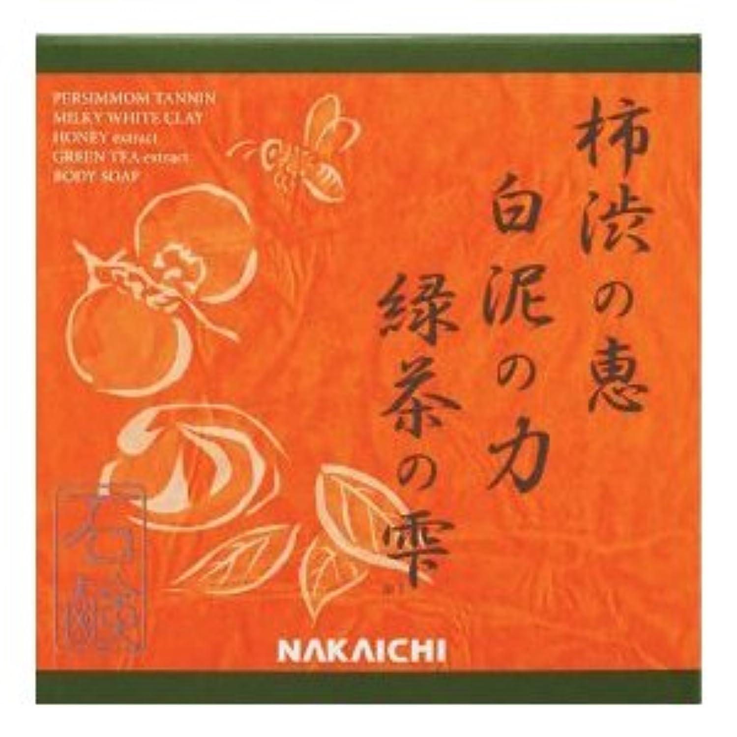 絡み合い風刺パーティション柿渋の恵み?白泥の力?緑茶の雫  Nakaichi クリアボディーソープ  100g  (化粧品)