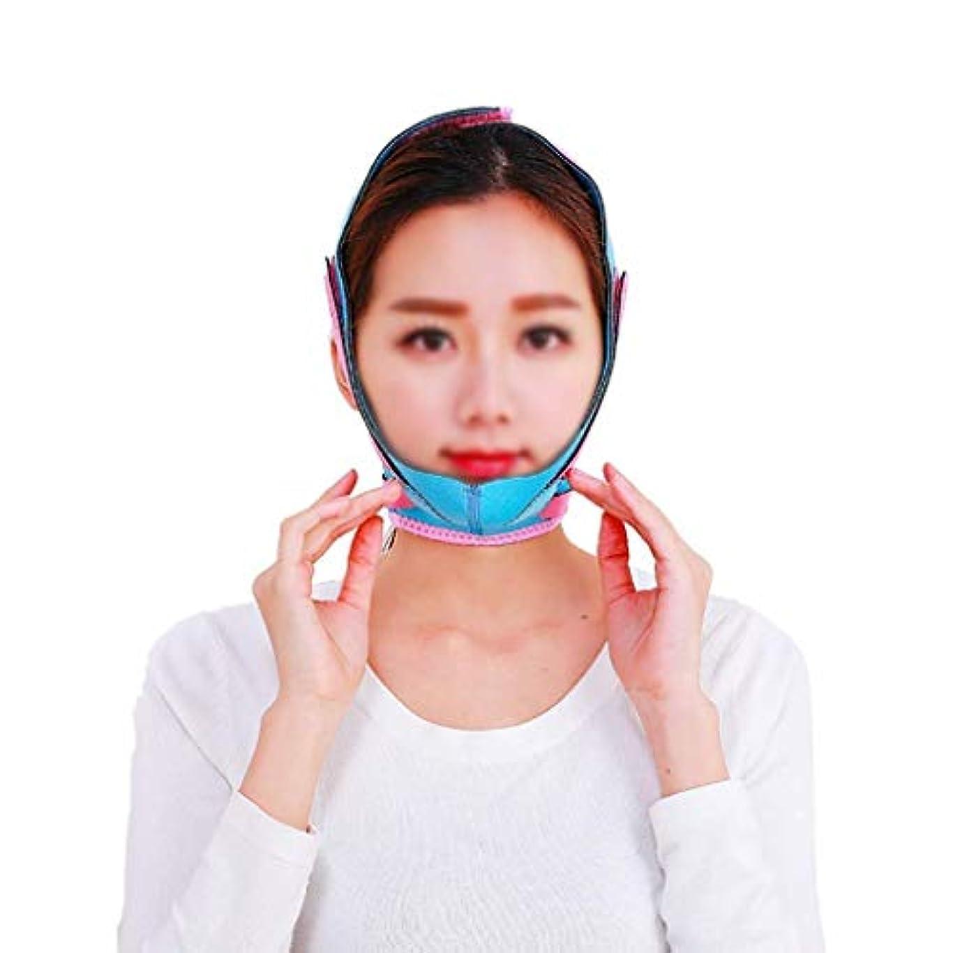 遠近法迷路もろい顔と首のリフト、男性と女性のフェイスリフトアーティファクトシュリンクマスクを強化輪郭の救済ドループ筋肉引き締め肌弾性V顔包帯