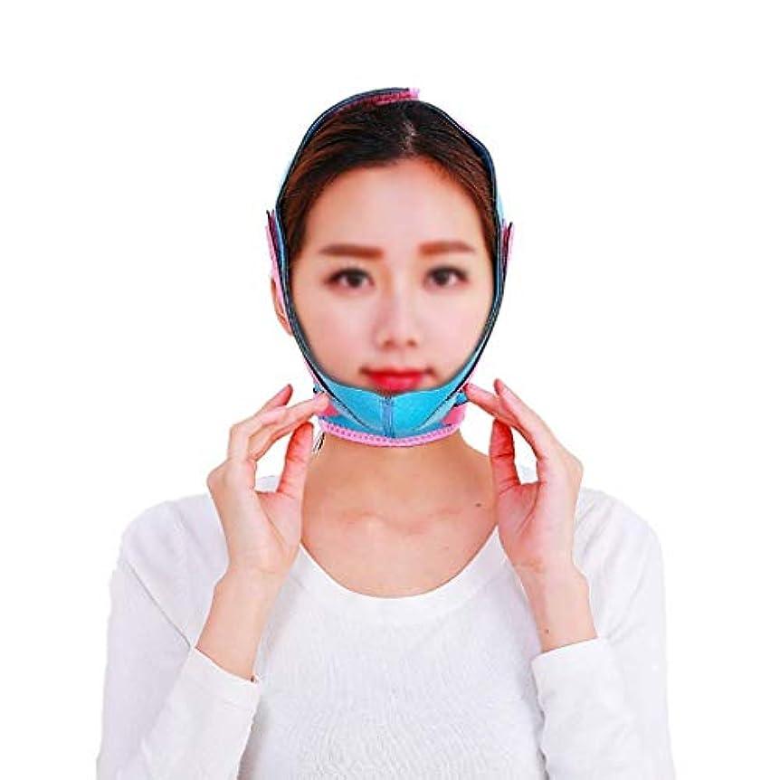 彼女自身温度プレゼン顔と首のリフト、男性と女性のフェイスリフトアーティファクトシュリンクマスクを強化輪郭の救済ドループ筋肉引き締め肌弾性V顔包帯