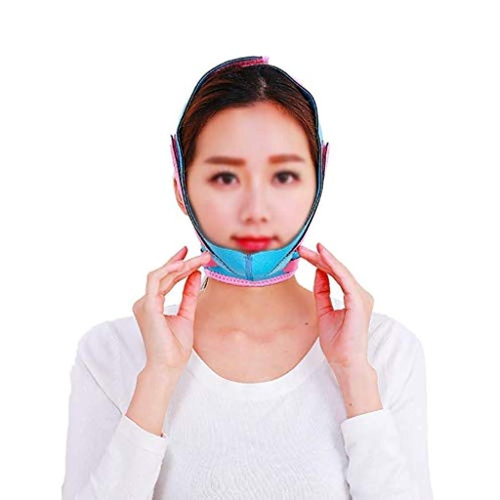 雹損失援助する顔と首のリフト、男性と女性のフェイスリフトアーティファクトシュリンクマスクを強化輪郭の救済ドループ筋肉引き締め肌弾性V顔包帯