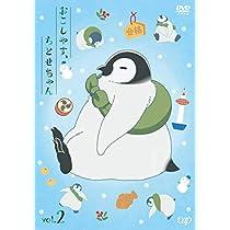 「おこしやす、ちとせちゃん」Vol.2 (豪華版) (風呂敷風マルシェバッグ付き【数量限定生産】) [DVD]