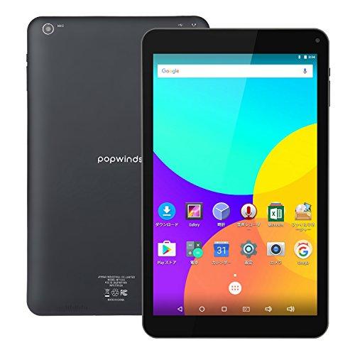 popwinds タブレット 10.1インチ 1+16GB Android 6.0 クアッドコア 5000mAh カバー付き ブラック