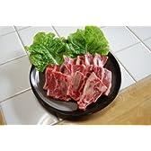 【商番1107】焼肉に最適 牛骨付きカルビ 500g(250g×2)