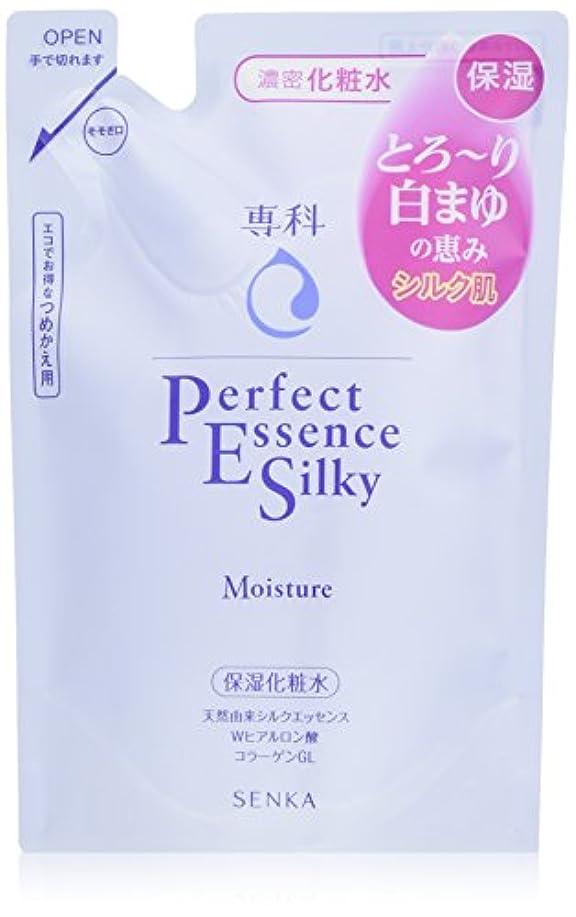 専科 パーフェクトエッセンス シルキーモイスチャー 詰め替え用 保湿化粧水 180ml