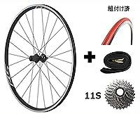 SHIMANO (シマノ) 練習トレーナー専用リアホイールセット (11-28T) 11S用組付済