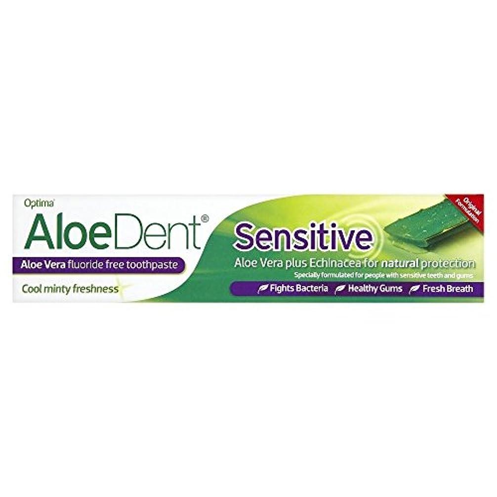 マーキング思春期ドアミラーAloeDent 100 ml Sensitive Aloe Vera Fluoride Free Toothpaste by Aloe Dent