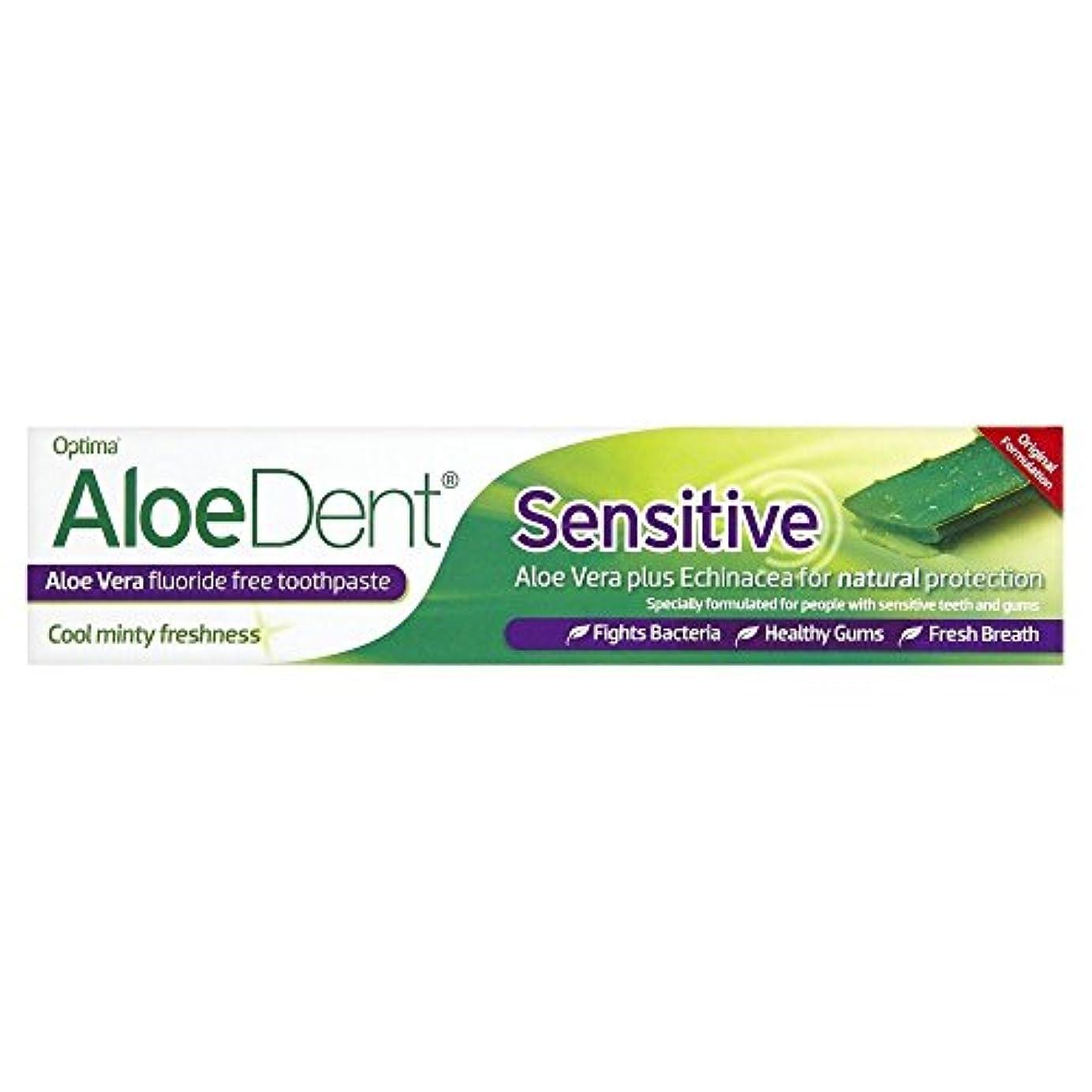 誓い南東悩みAloeDent 100 ml Sensitive Aloe Vera Fluoride Free Toothpaste by Aloe Dent