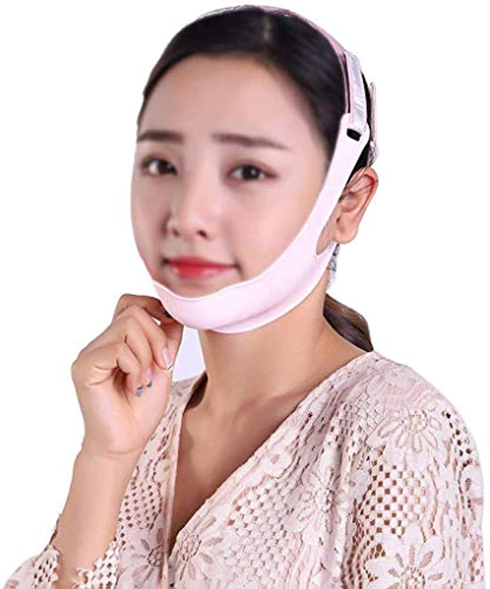 要求するレイマチュピチュ美容と実用的なフェイスリフトマスク、シリコンVフェイスマスクファーミング、リフティングフェイス、バンデージスモールVフェイスアーティファクトリラクゼーションフェイスとネックリフトの防止(サイズ:L)