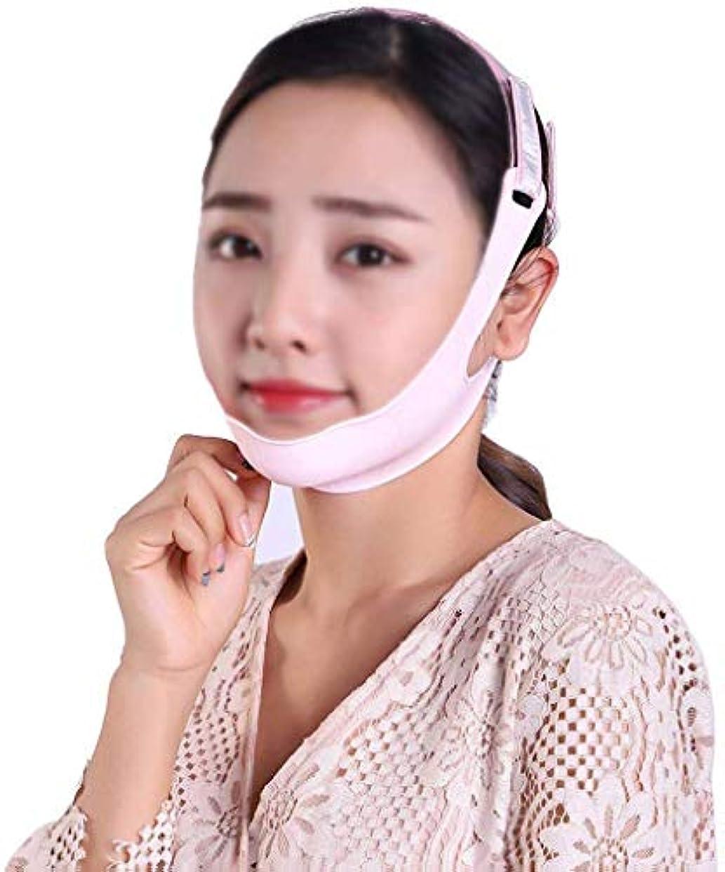 ストローペルメル排除する美容と実用的なフェイスリフトマスク、シリコンVフェイスマスクファーミング、リフティングフェイス、バンデージスモールVフェイスアーティファクトリラクゼーションフェイスとネックリフトの防止(サイズ:L)
