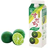 すだち果汁100% 1L(1000ml)徳島県産 すだち