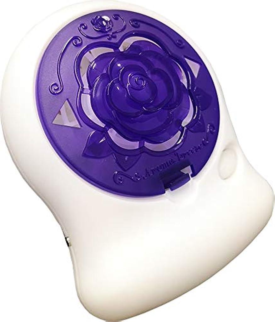 強調するアイスクリームあごアロマディフューザー モバイルファン式 2WAY電源対応 アロマブリーズ NOVAt-USB(ノバティ-USB) ブルーベリー (花)