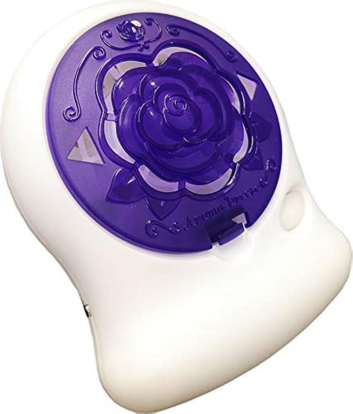 伝導クローン人物アロマディフューザー モバイルファン式 2WAY電源対応 アロマブリーズ NOVAt-USB(ノバティ-USB) ブルーベリー (花)