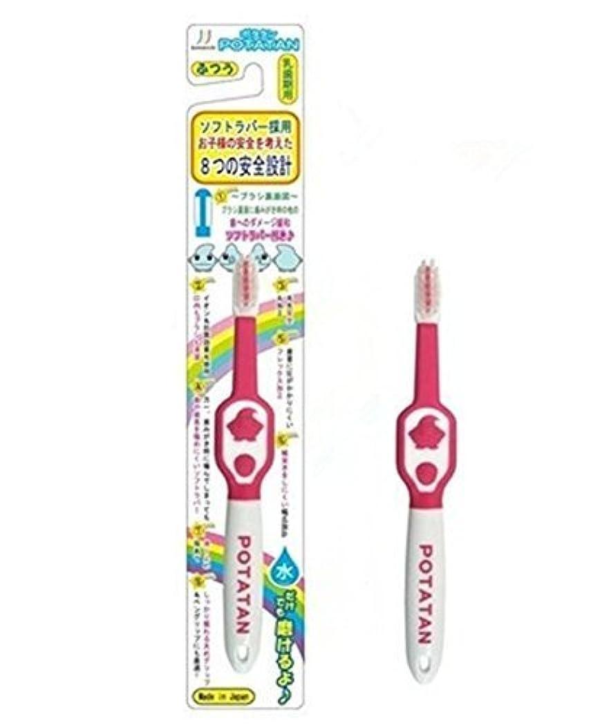 価値チャップ情報POTATAN 乳歯用ハブラシ ふつう 0才~5才用