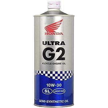 Honda(ホンダ) 2輪用エンジンオイル ウルトラ G2 SL 10W-30 4サイクル用 1L 08233-99971 [HTRC3]