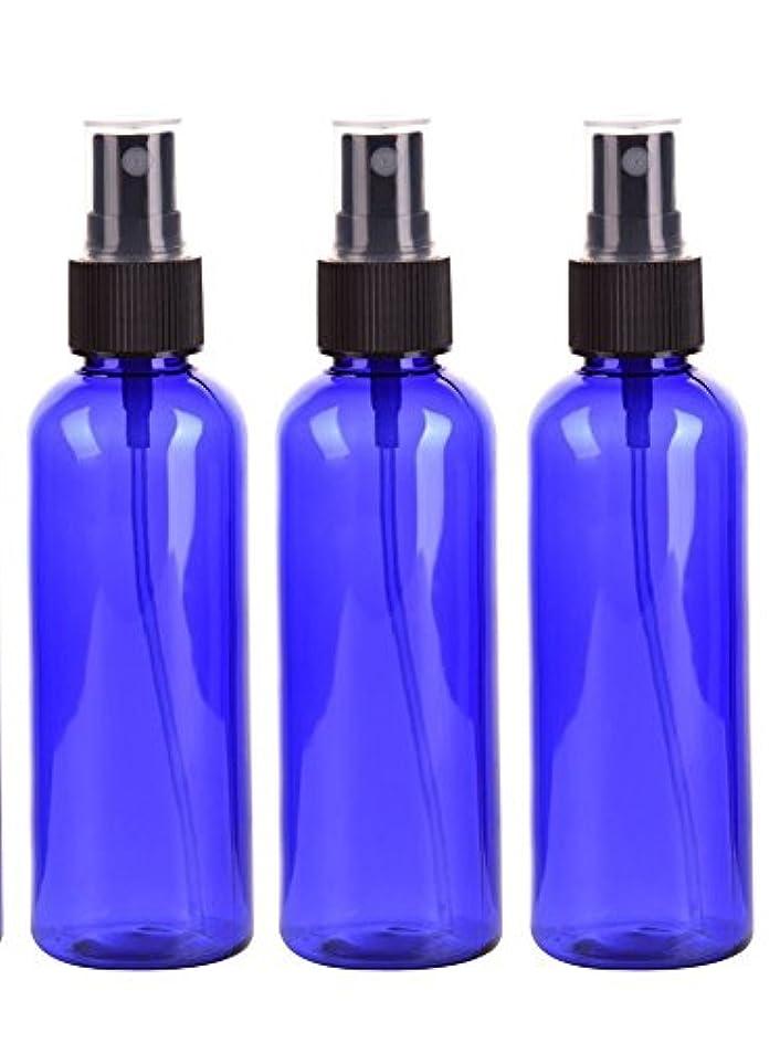 女優絶滅したスーツスプレーボトル 50mL ブルー黒ヘッド プラスチック空容器 3本セット (青)