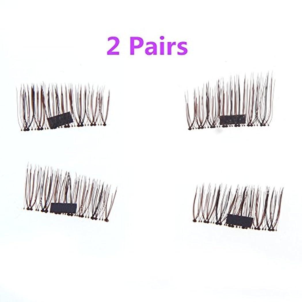 報奨金大通り縫うCozyrom 2ペアセット つけまつげ 磁気 3D マグネット 付け睫毛 Magnet eyelashes 磁性 長い 再利用可能 濃密 簡単に装着 手作り