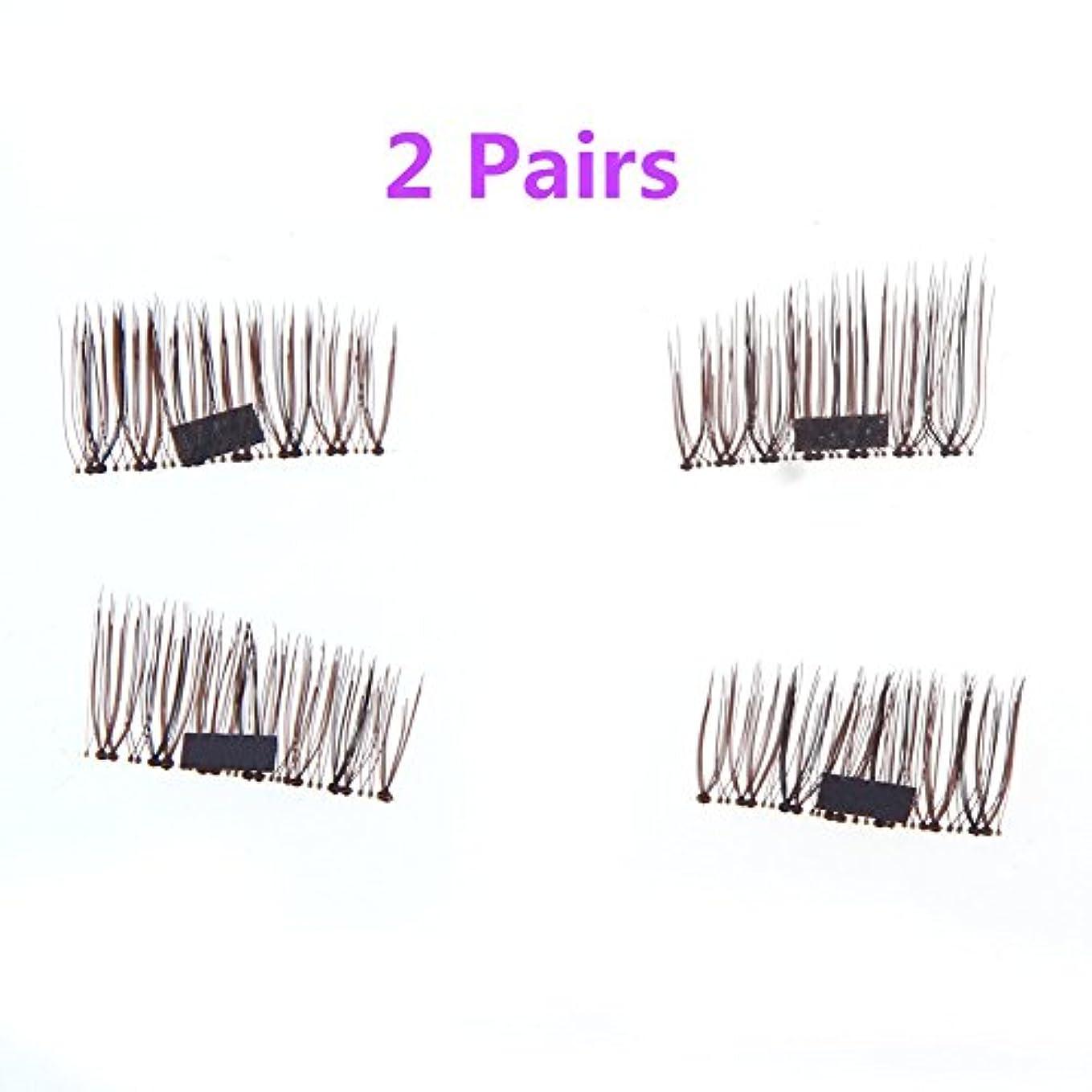 に付ける権限相手Cozyrom 2ペアセット つけまつげ 磁気 3D マグネット 付け睫毛 Magnet eyelashes 磁性 長い 再利用可能 濃密 簡単に装着 手作り