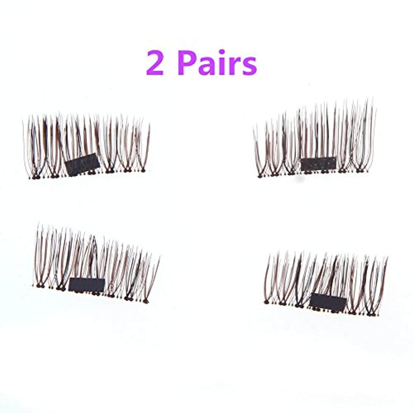 とにかく頂点交換可能Cozyrom 2ペアセット つけまつげ 磁気 3D マグネット 付け睫毛 Magnet eyelashes 磁性 長い 再利用可能 濃密 簡単に装着 手作り