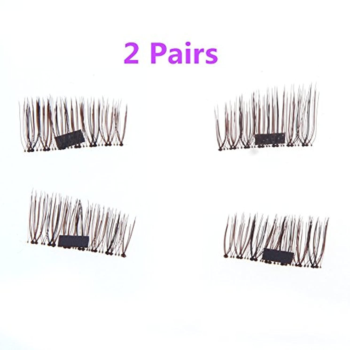 不承認病なブランデーCozyrom 2ペアセット つけまつげ 磁気 3D マグネット 付け睫毛 Magnet eyelashes 磁性 長い 再利用可能 濃密 簡単に装着 手作り
