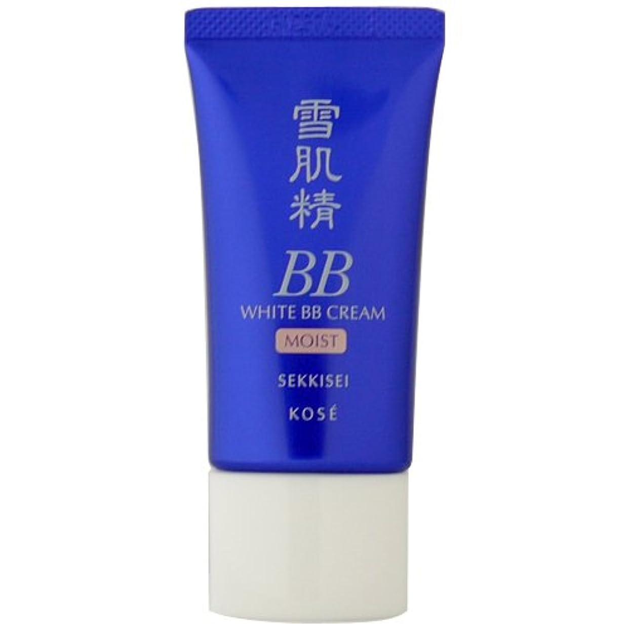 平均ふさわしい休戦コーセー 雪肌精 ホワイトBBクリーム SPF40 PA+++ 【02】