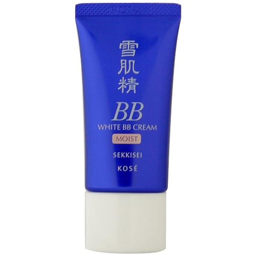 願う私たち自身協会コーセー 雪肌精 ホワイトBBクリーム SPF40 PA+++ 【02】