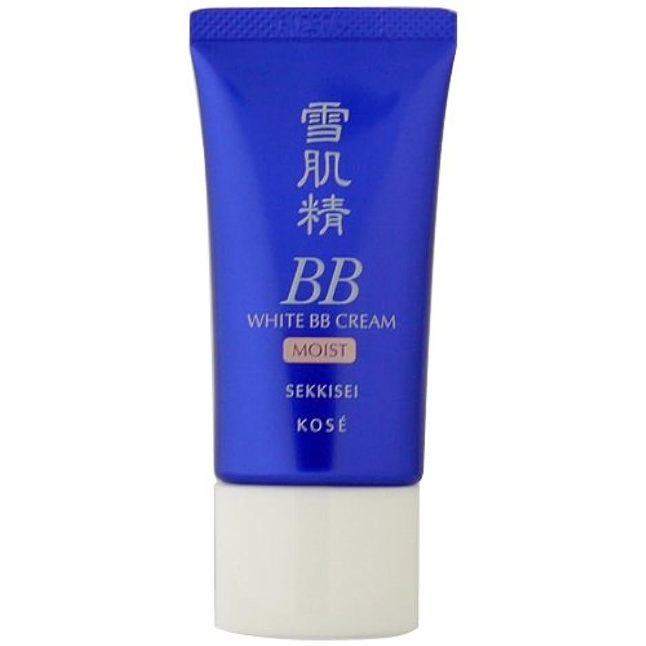 自動的にお風呂を持っている首相コーセー 雪肌精 ホワイトBBクリーム SPF40 PA+++ 【02】