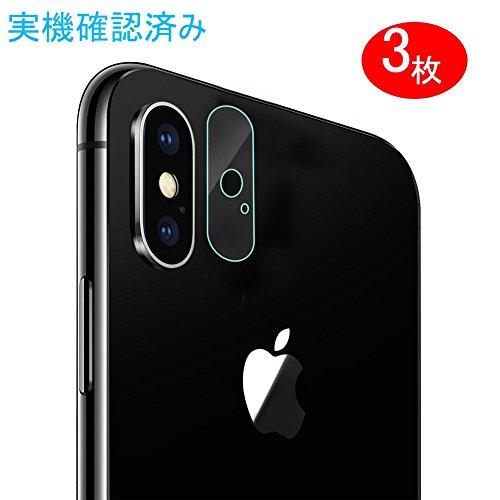 Maxku iPhone X フィルム iPhone X ガラスフィルム i...