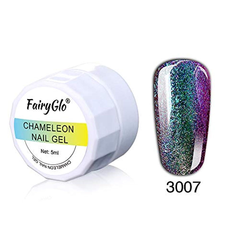 セミナー侵入する革命的Fairyglo ジェルネイル カラージェル 変色系 1色入り 5ml 【全12色選択可】