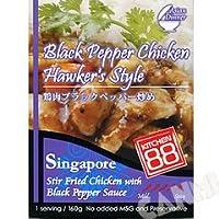 キッチン88 鶏肉ブラックペッパー炒め 160g