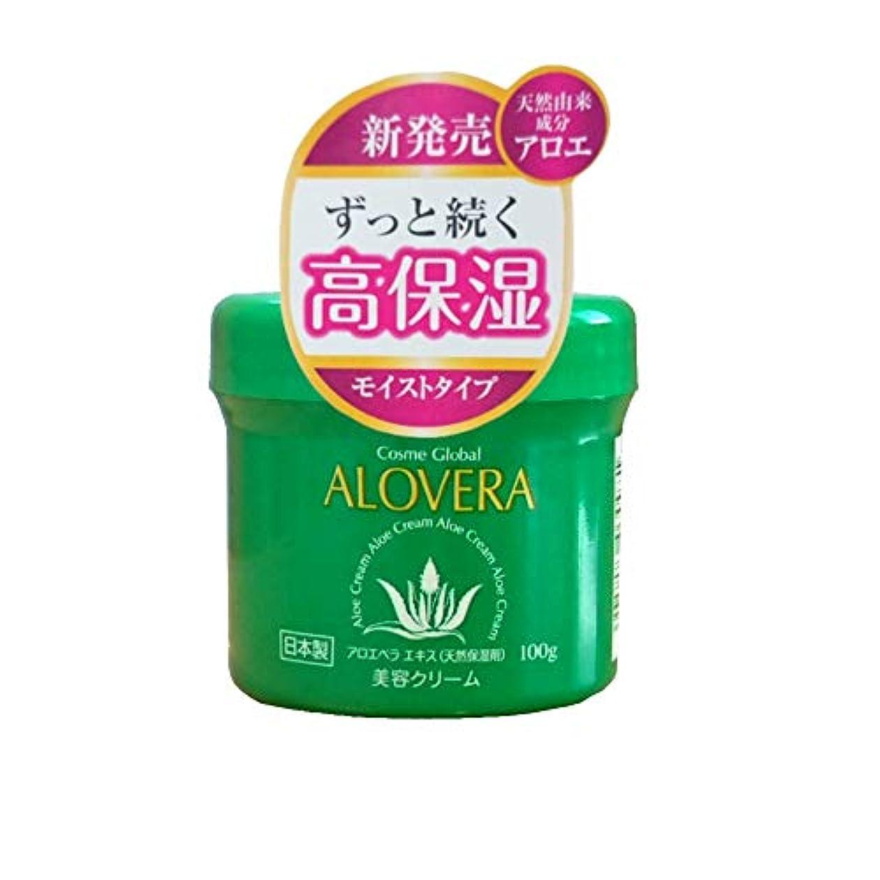 アレンジ姪換気するALOVERA アロベラ アロエベラ葉エキスをたっぷり配合 日本製 高保湿スキンケア 顔?全身用 (クリーム 100g)