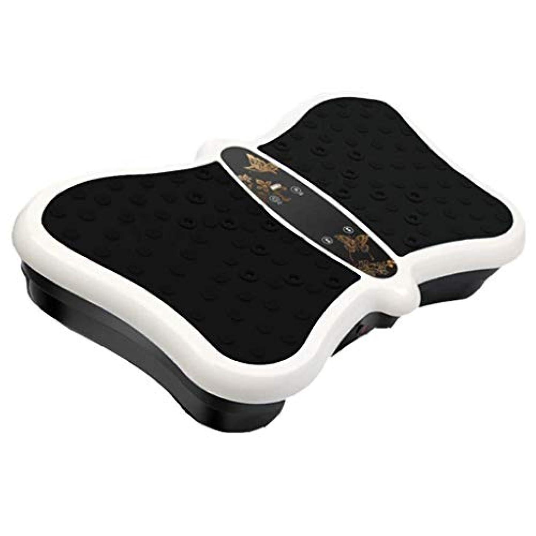 語解明する比較的減量マシン、ジム/ホームフィットネスフルボディ振動トレーナー、99スピード、ジムホームオフィス振動で余分な脂肪を減らす (Color : 黒)