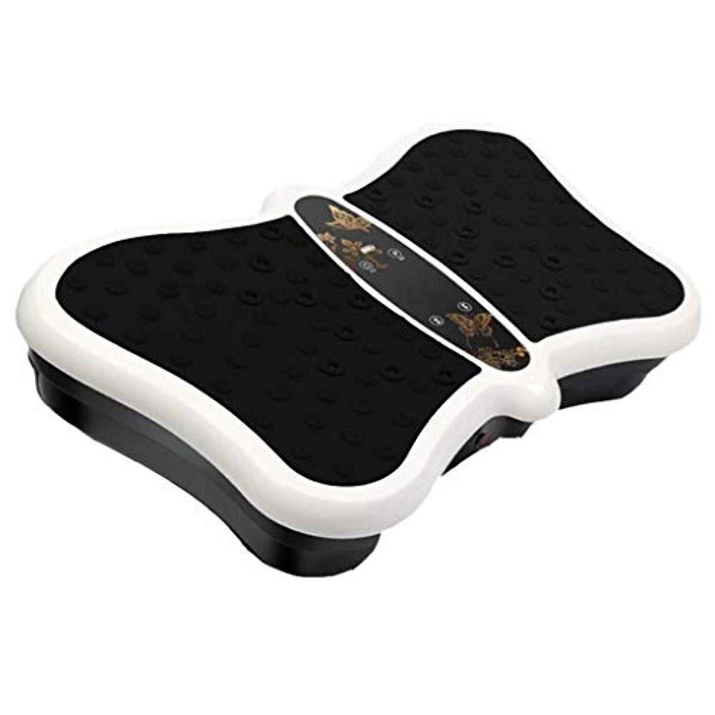 メジャー文字通り連続的減量マシン、ジム/ホームフィットネスフルボディ振動トレーナー、99スピード、ジムホームオフィス振動で余分な脂肪を減らす (Color : 黒)