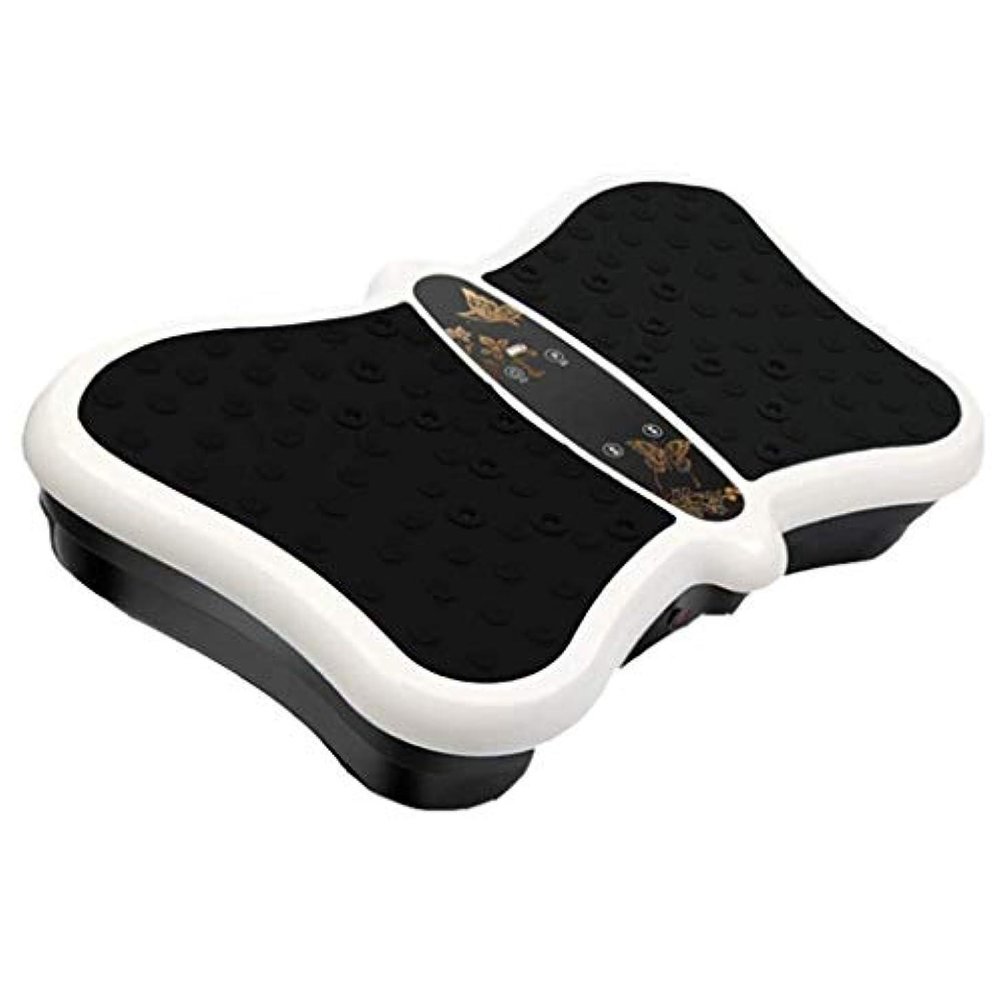 避難するコール比類のない減量マシン、ジム/ホームフィットネスフルボディ振動トレーナー、99スピード、ジムホームオフィス振動で余分な脂肪を減らす (Color : 黒)