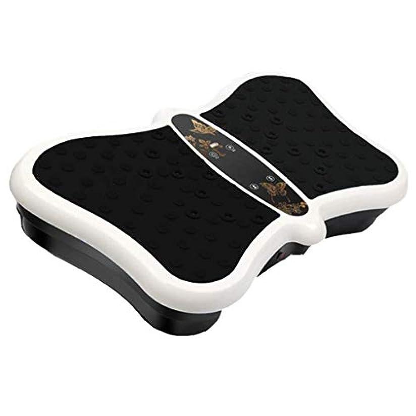 結婚するペースミニチュア減量マシン、ジム/ホームフィットネスフルボディ振動トレーナー、99スピード、ジムホームオフィス振動で余分な脂肪を減らす (Color : 黒)