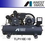 エアーコンプレッサー レシプロオイル式 タンクマウント型 三相200V TLP110E-10 50Hz