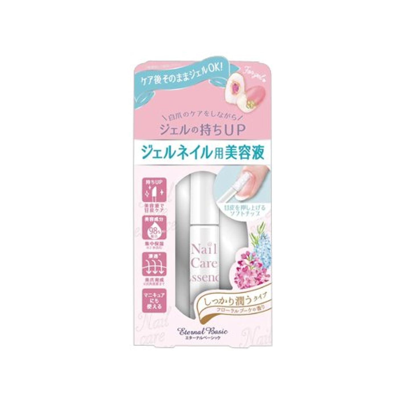 いちゃつく幸運なバッグEB ネイルケアエッセンス kirei-06 しっかり潤うタイプ (4g)