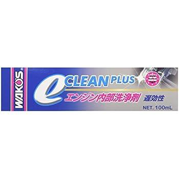 ワコーズ ECP eクリーンプラス 遅効性エンジン内部洗浄剤 E170 100ml E170