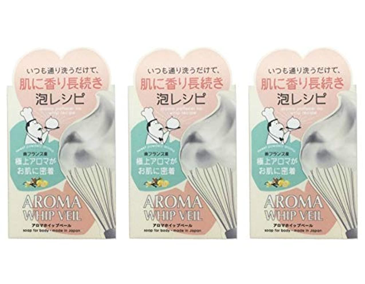 見るコック火曜日【3個セット】ペリカン石鹸 アロマホイップベール石鹸 100g【3個セット】