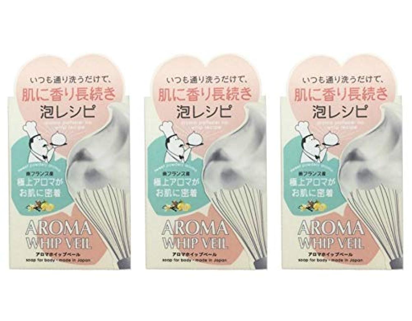 反抗春備品【3個セット】ペリカン石鹸 アロマホイップベール石鹸 100g【3個セット】